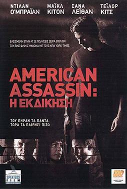 American-Assassin-50