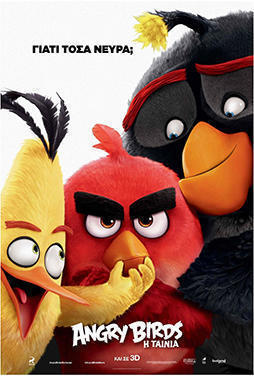 Angry-Birds-50