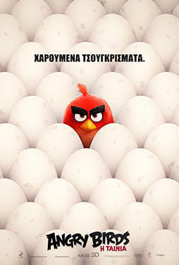 Angry-Birds-51