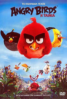 Angry-Birds-52