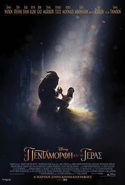 Beauty-and-the-Beast-2017-51