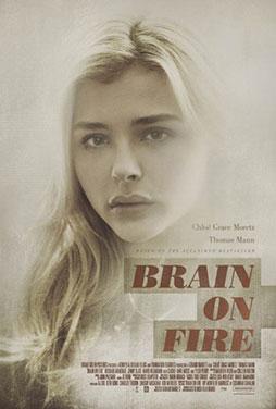 Brain-on-Fire-50