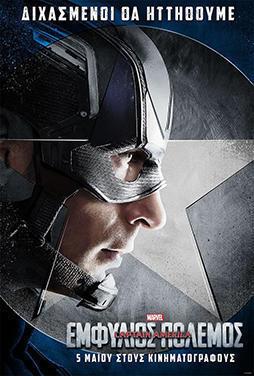 Captain-America-Civil-War-50