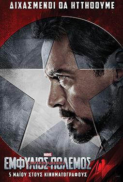 Captain-America-Civil-War-51