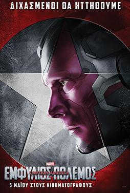 Captain-America-Civil-War-52