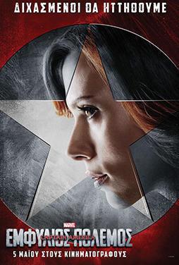 Captain-America-Civil-War-54