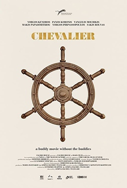 Chevalier-50
