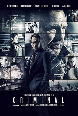 Criminal-2016-52