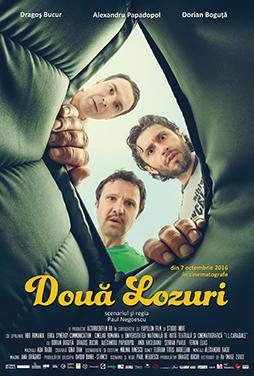 Doua-Lozuri