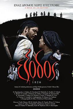 Exodos-1826-A-Road-of-No-Return-51
