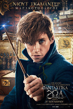 Fantastic-Beasts-and-Where-to-Find-Them-50