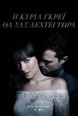 Fifty-Shades-Freed-51
