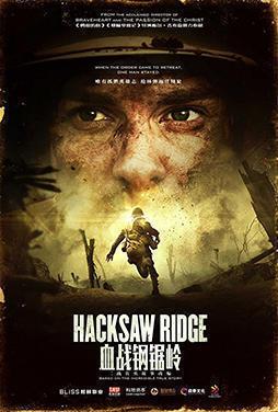 Hacksaw-Ridge-54