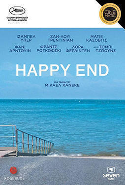 Happy-End-50