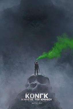 Kong-Skull-Island-51