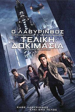 Maze-Runner-The-Death-Cure-50