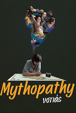 Mythopathy-52