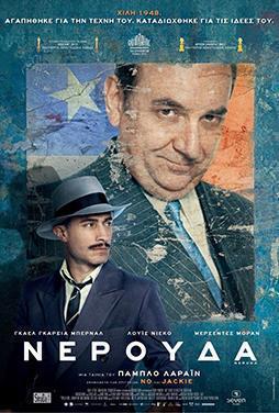 Neruda-50