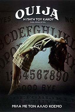 Ouija-Origin-of-Evil-50
