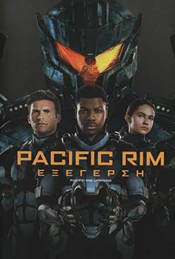 Pacific-Rim-Uprising-51