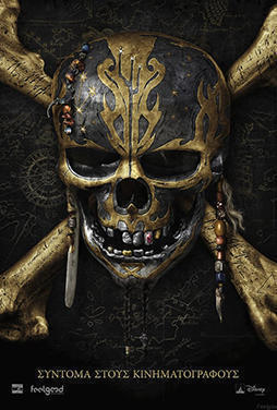 Pirates-of-the-Caribbean-Dead-Men-Tell-No-Tales-50