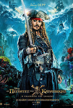 Pirates-of-the-Caribbean-Dead-Men-Tell-No-Tales-51