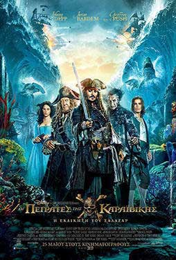Pirates-of-the-Caribbean-Dead-Men-Tell-No-Tales-65