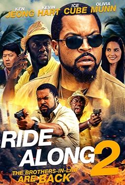 Ride-Along-2-51