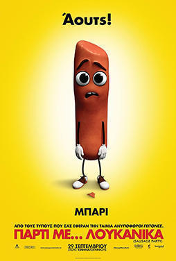 Sausage-Party-54