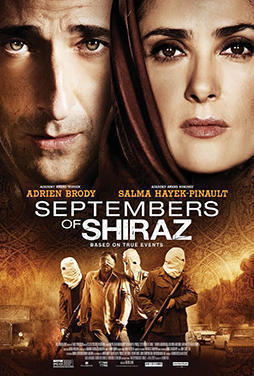 Septembers-of-Shiraz-50