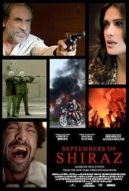 Septembers-of-Shiraz-51
