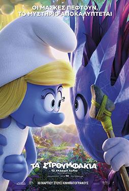 Smurfs-The-Lost-Village-50