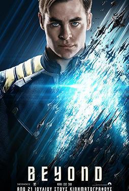 Star-Trek-Beyond-50