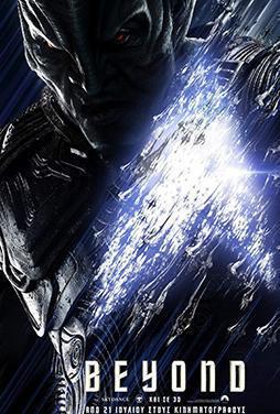 Star-Trek-Beyond-51