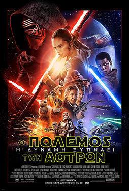 Star-Wars-Episode-VII-The-Force-Awakens-50