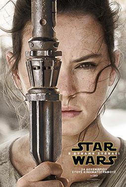 Star-Wars-Episode-VII-The-Force-Awakens-51