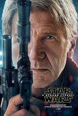 Star-Wars-Episode-VII-The-Force-Awakens-53