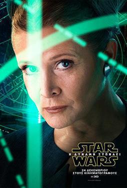 Star-Wars-Episode-VII-The-Force-Awakens-54