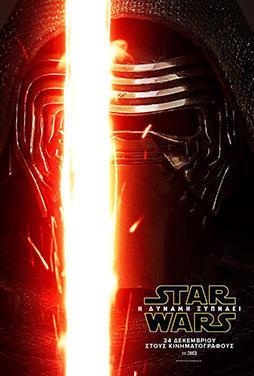 Star-Wars-Episode-VII-The-Force-Awakens-55