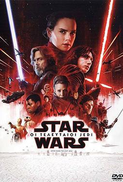 Star-Wars-Episode-VIII-The-Last-Jedi-50