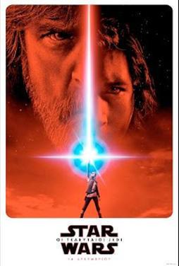 Star-Wars-Episode-VIII-The-Last-Jedi-62