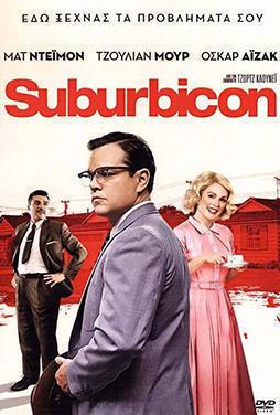 Suburbicon-50