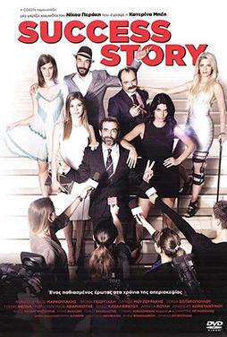 Success-Story-50
