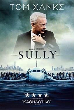 Sully-50