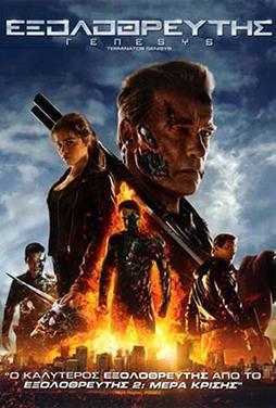 Terminator-Genisys-50