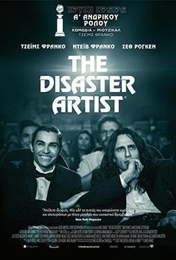 The-Disaster-Artist