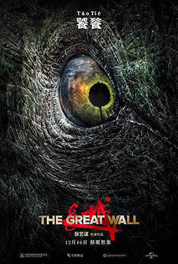The-Great-Wall-56