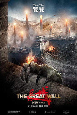 The-Great-Wall-58