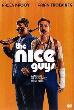 The-Nice-Guys-50