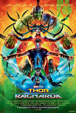 Thor-Ragnarok-50